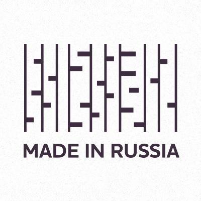 часы с совой сделано в России