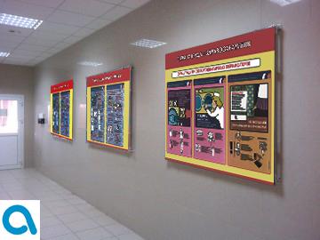 стенды по охране труда и технике безопасности купить в интернет магазине АЗбукаДекор.рф