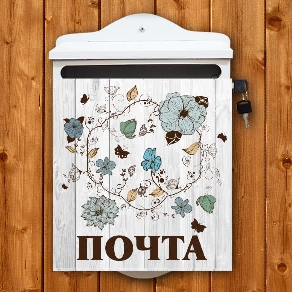 Декоративный почтовый ящик своими руками 37