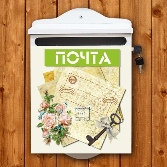 Декоративный почтовый ящик своими руками 52